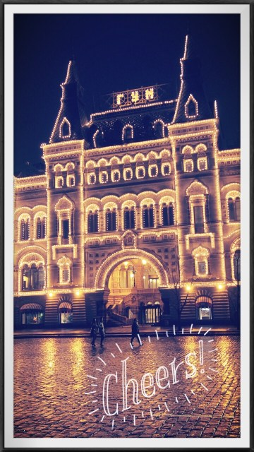 Red Square Night 5