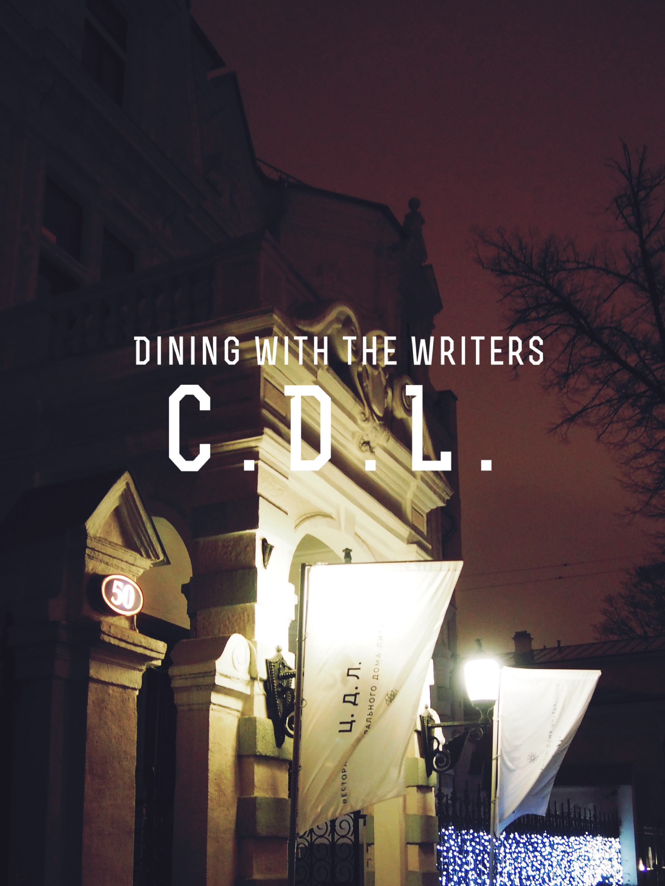 C.D.L.  – Dine with the Writers