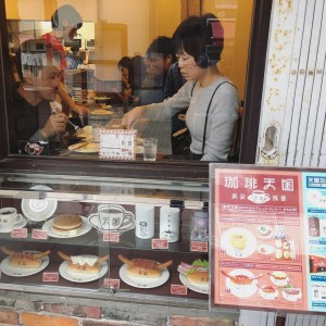 Yummylicious Tokyo - Asakusa - Coffee