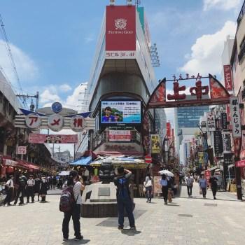 Yummylicious Tokyo - Ueno