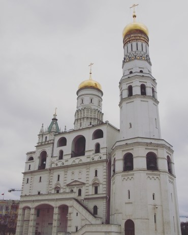 Ivan the Great Bell-Tower. It had been taking shape during the XVI-XVII centuries. Nowadays, the ground floor of the Assumption Belfry houses an exhibition hall of the museum.