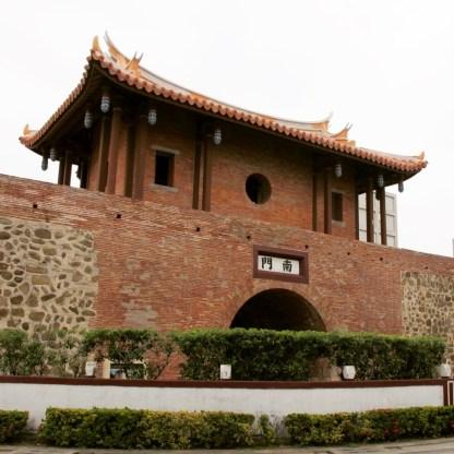 Hengchun 2