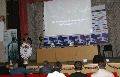Завершилась десятая Всеукраинская олимпиада по программированию