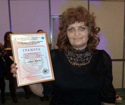 Българската доктор Куин
