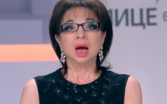 Цветанка Ризова била чистачка