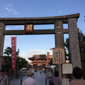 四天王寺は、お寺なのに鳥居がある不思議。