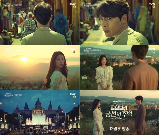 Image result for Memories Of The Alhambra