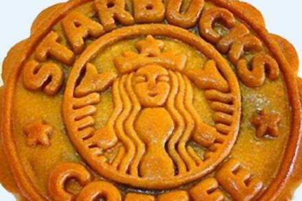 starbucks-mooncake