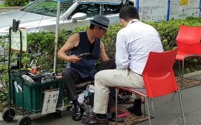 Etonnant Japon…