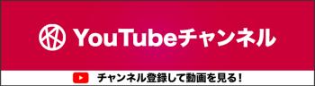YouTubeチャンネルバナー
