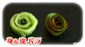 キウイ完成品-thumb-160xauto-9848