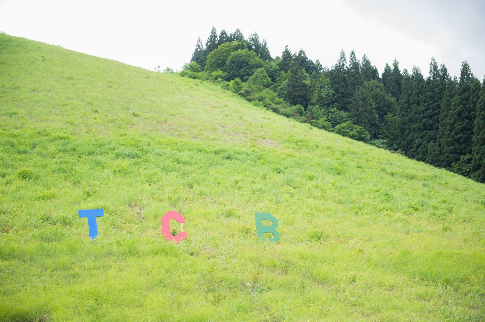 山頂にはTCBの文字が