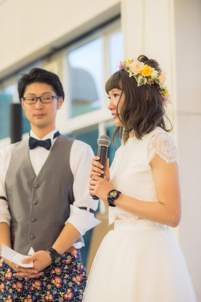 花嫁のメッセージ
