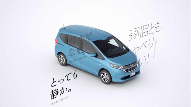 new honda freed teaser-1
