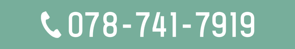 tel:078-741-7919