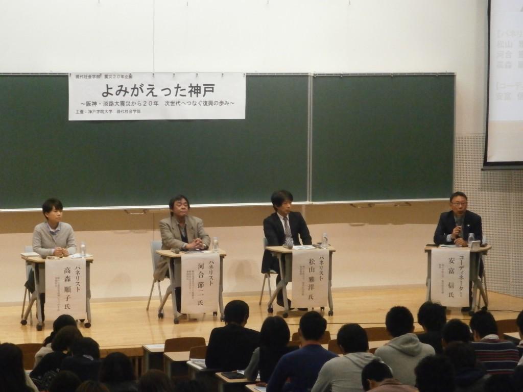 震災20年行事「よみがえった神戸」