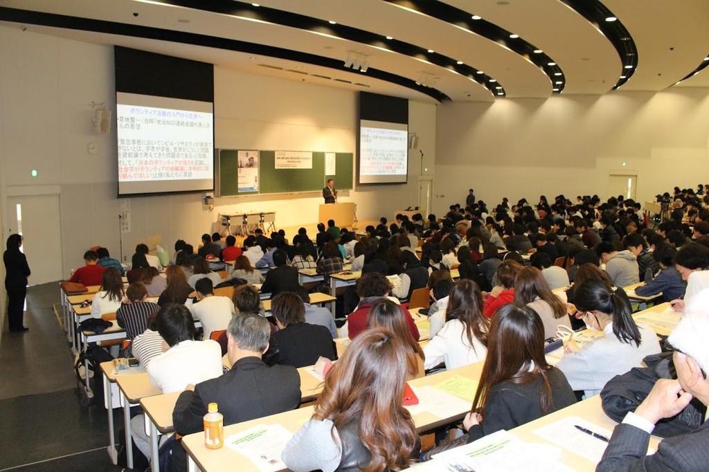 公開講座「阪神・淡路大震災と東日本大震災から何を学ぶか~現代社会学 からの提言~」