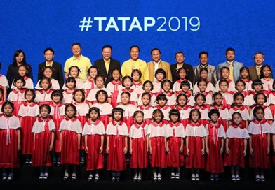 TAT responds to government expectations, drives Thai tourism to reduce economic, social disparities