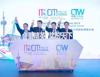 New Initiatives At IT&CM China and CTW China 2019 A Proven Success