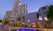 MGallery Opens First Hotel In Qatar