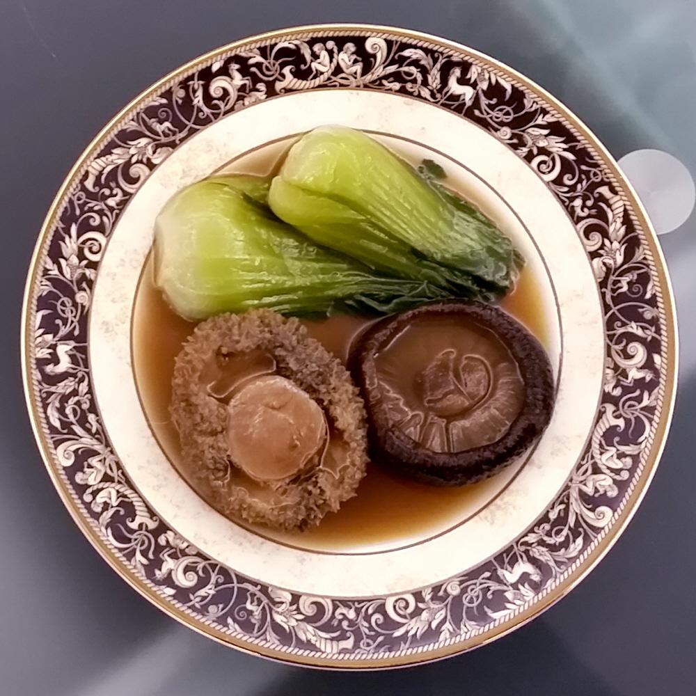 Braised Dried Abalone with Mushroom  Kobis Kitchen