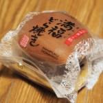 【北野エース】ほとんどあんこ?のおもしろどら焼き 2015/5/5 (ラシック店)