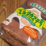 素朴なカステラ 北海道のミルクカステラ