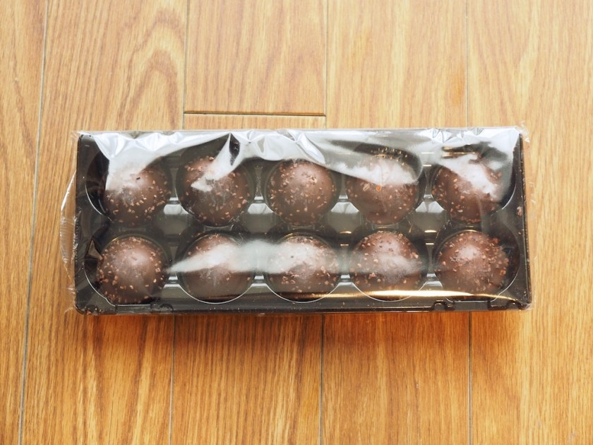 seiyu-chocolate