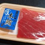 【フーズパビリオンサポーレ】名古屋で美味しい鮮魚が買えるお店 瑞穂区の高級スーパーに行ってみました