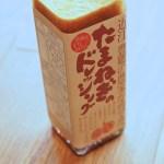 【ドレッシング】NHKあさイチでも紹介!滋賀で一番小さな町の農家が育てた たまねぎのドレッシング