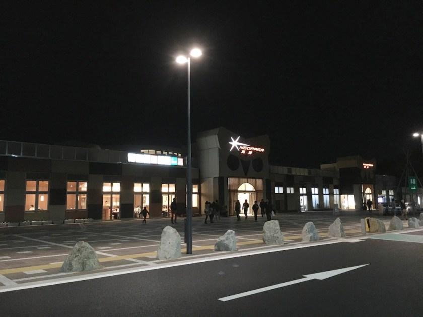 ShinTomei Okazaki SA