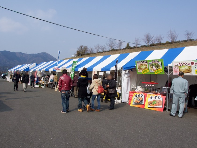 Inabe Plum Tree Festival
