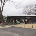 【東山動物園】続々オープン!ショップ&カフェ 2016.3.6(Sun)