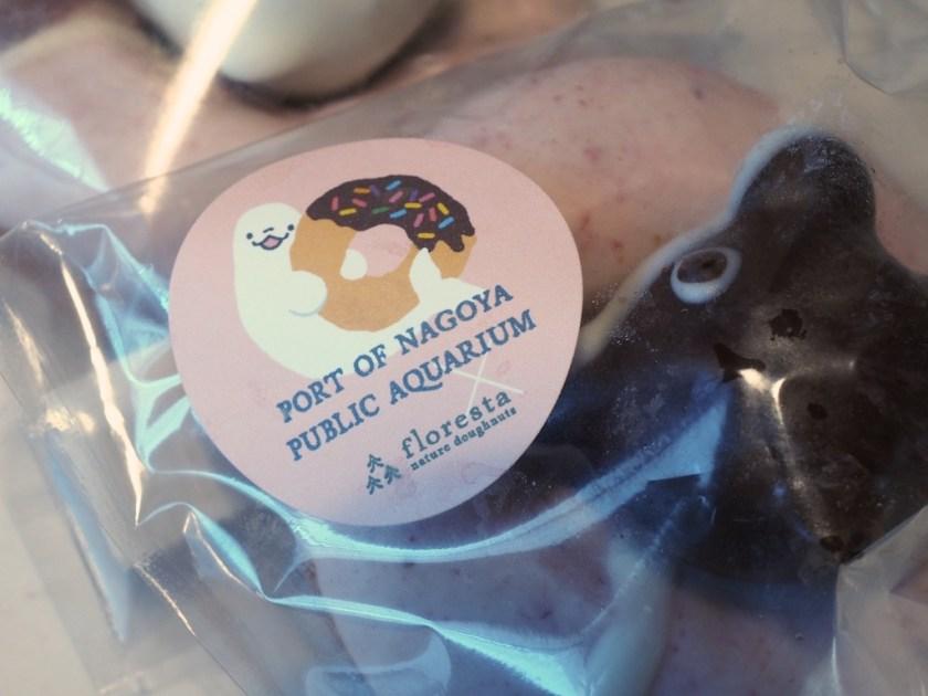 Port of Nagoya Aquarium Doughnuts