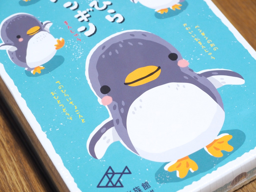 Penguin Manju