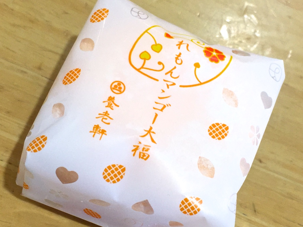 Yoroken Fruits Daifuku