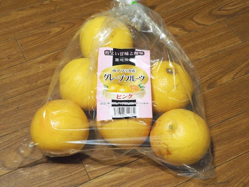 Costco grapefruit