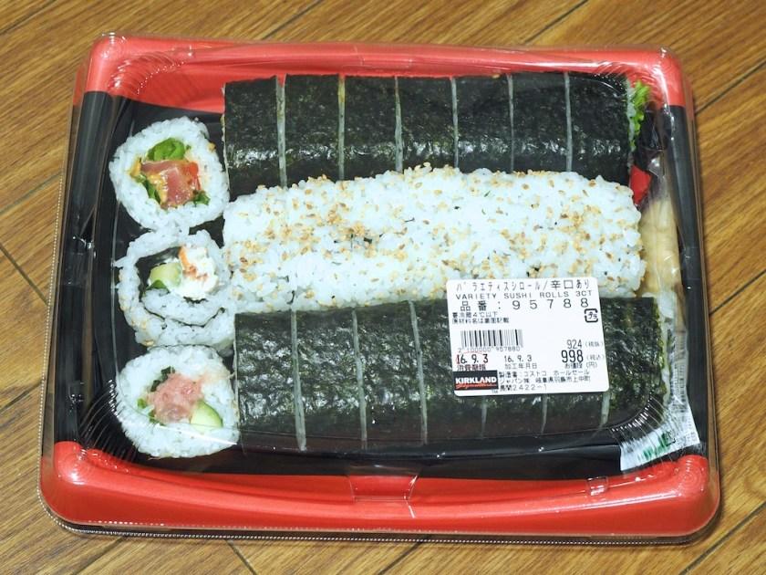 Costco Sushi Roll