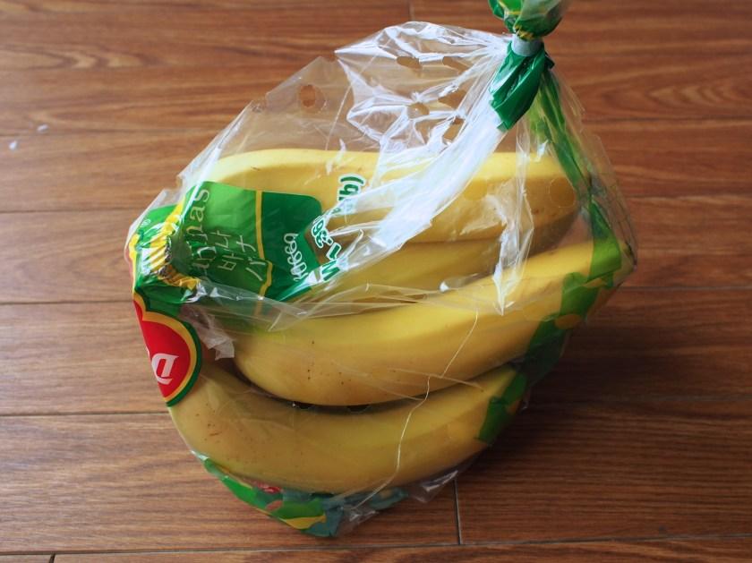 Costco Banana