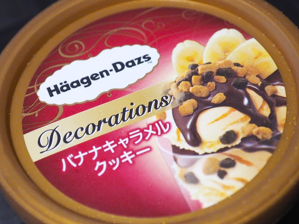 Haagen-Dazs Banana Caramel