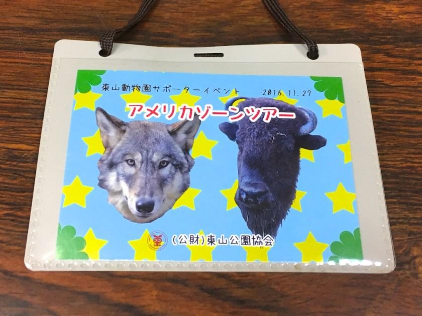 16-11-27_higashiyama_1