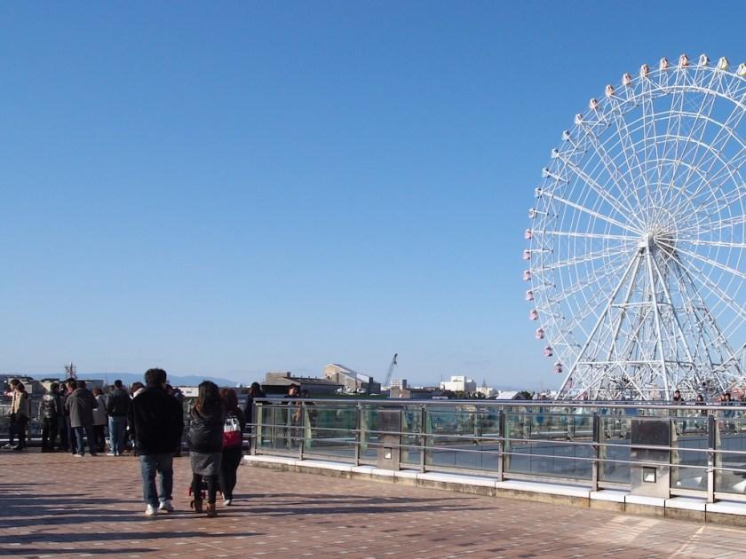Port of Nagoya Public Aquarium