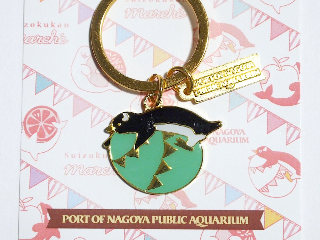 Penguin Key Holder