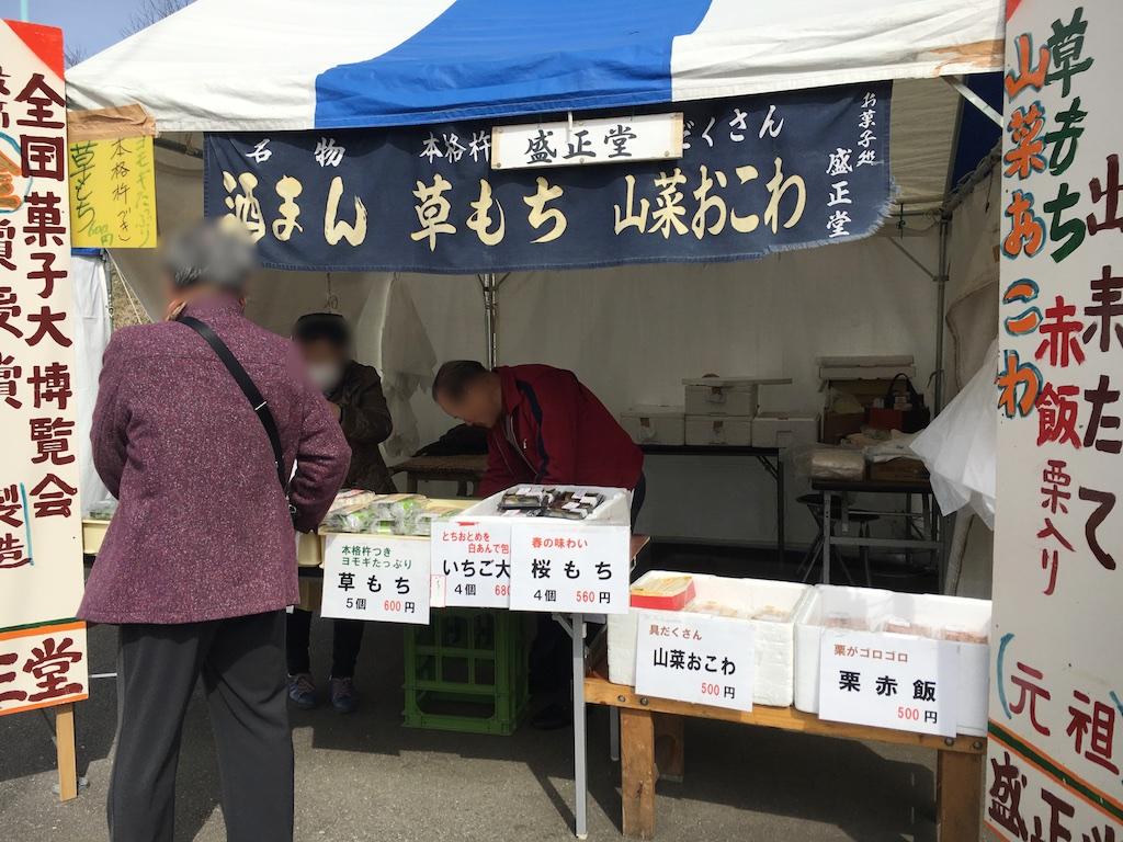 Inabe Ume Festival