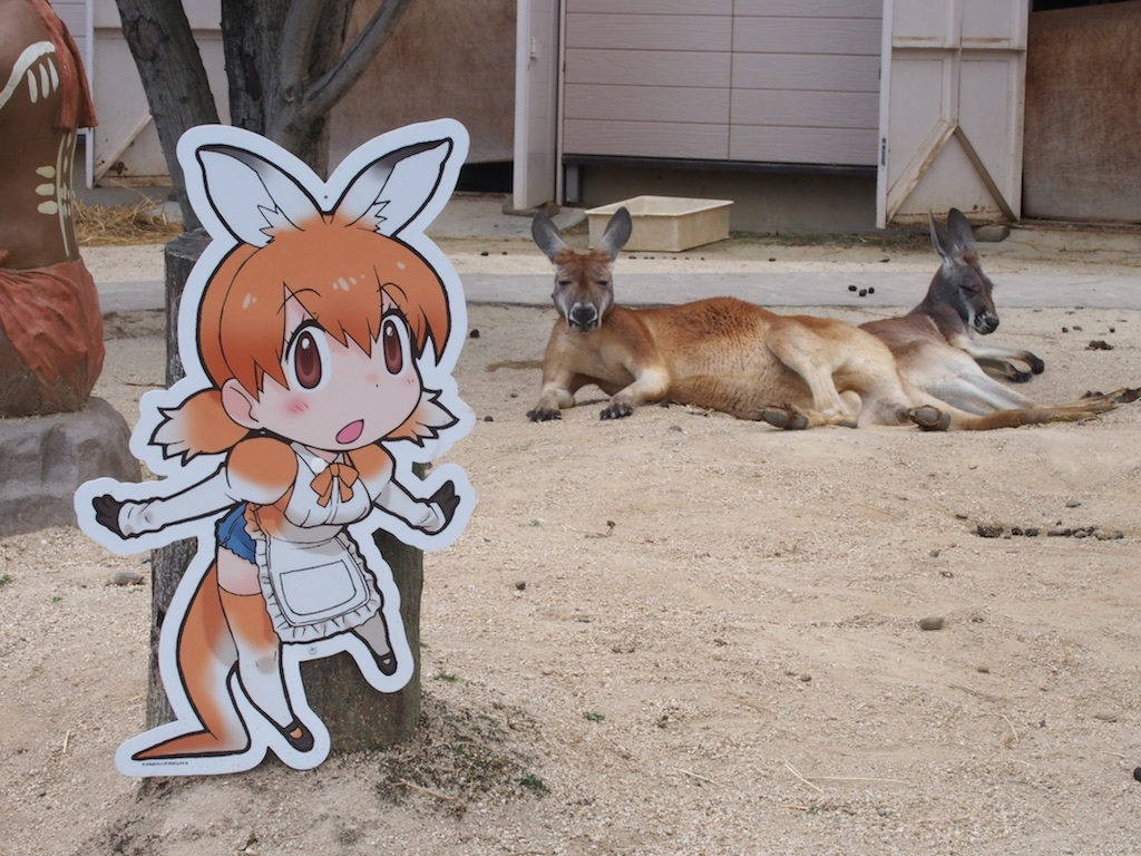 Tobu Zoo Kemono Friends