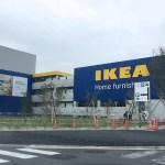IKEA長久手オープン!開店3日目午後の混雑状況は? 2017/10/13