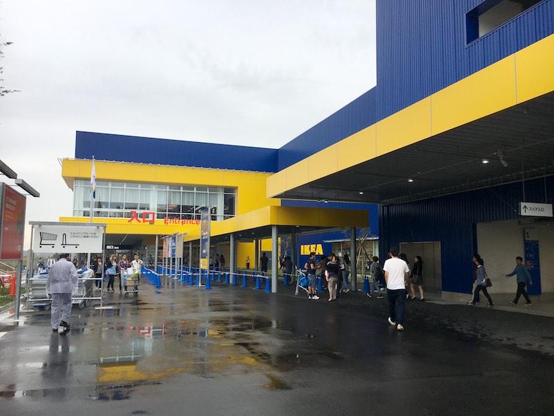 IKEA NAGAKUTE