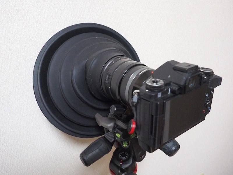 Ultimate Lens Hood