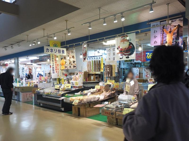 Kaneri Tsukudani