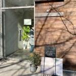 【レキップドコガネイ】東山動植物園から一番近いパン屋さん